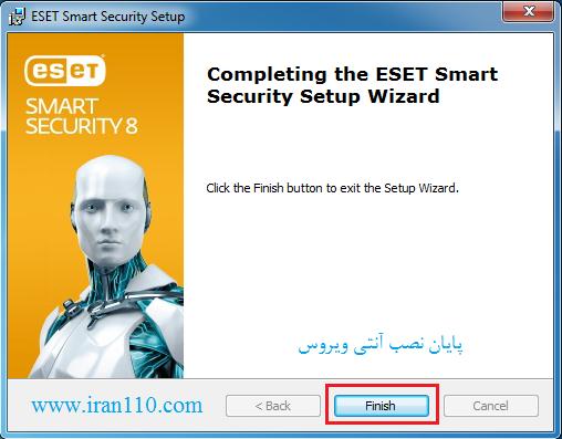 iran110 eset install