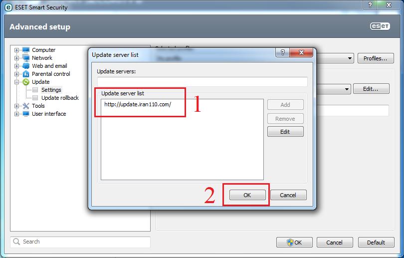 iran110 eset update server